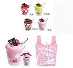 17-ADG04524000-B1702-B1704布丁蛋糕購物袋