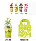 17-ADG04527200-B1502-B1504果汁杯冰沙購物袋