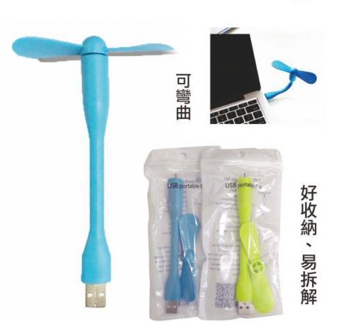 18-A0108800-18V-9038 USB風扇