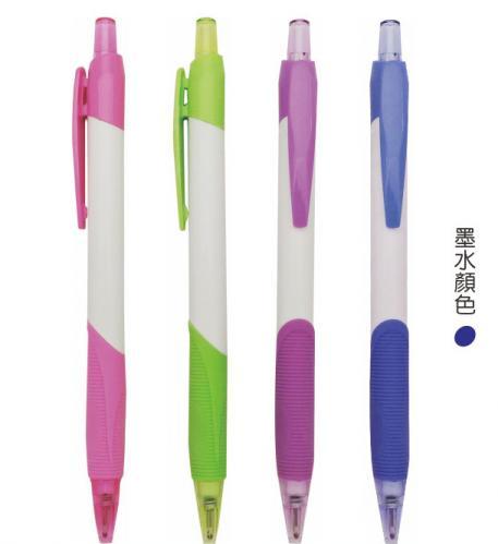 18-A0101400-18V-1243 9號中油筆