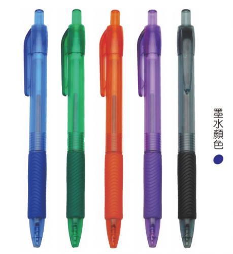 18-A0101300-18V-1258 暗彩中油筆