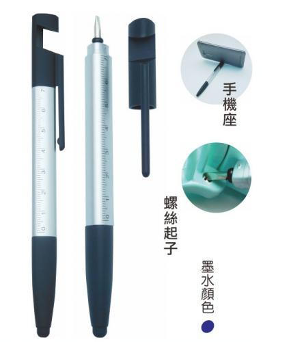 18-A0103600-18V-1268 3in1尺規觸控筆