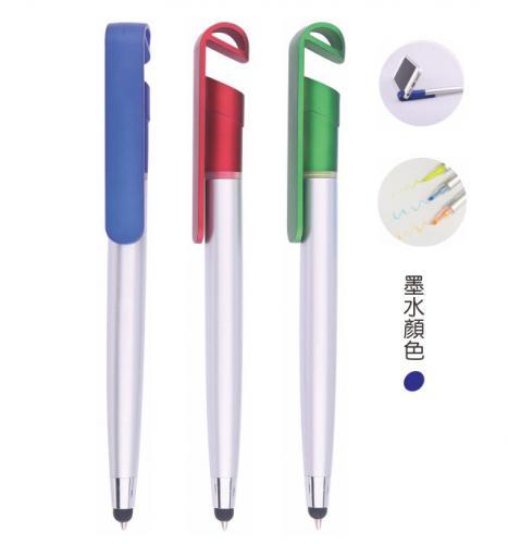 18-A0102700-18V-1278 三用螢光觸控手機座筆
