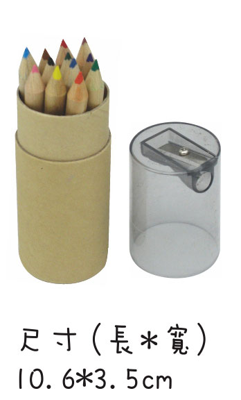 18-A0106000-18V-1039-13 小桶裝12入色鉛筆