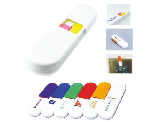 18-A0104800-18V-4070 藥型便利貼夾