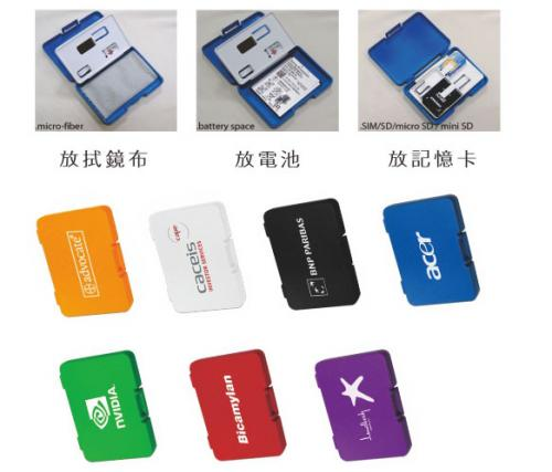 18-A0104500-18V-4085 3C卡盒