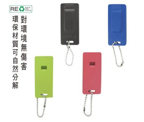 18-A0103200-18V-4075 環保口哨
