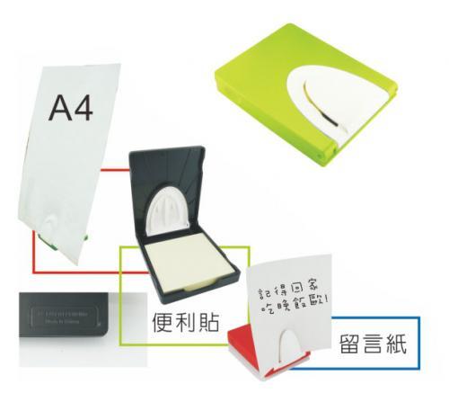 18-A0103200-18V-4078A 環保多功能盒