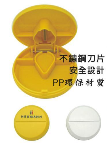 18-A0106400-18V-9006-1 藥丸造型切藥盒