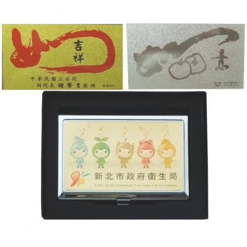 18-A01028000-3048 名片盒(不鏽鋼)