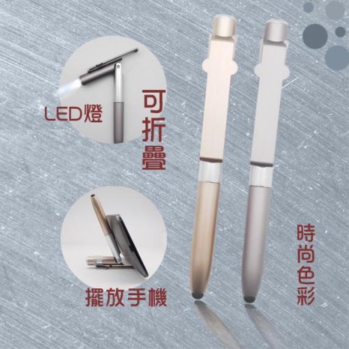 18-A0105200-1247A 二代小折燈筆