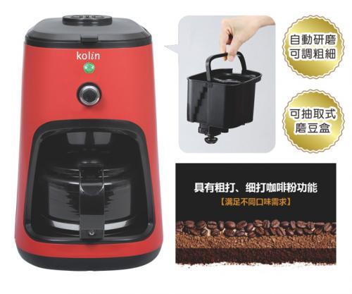 18-A0951000000-KCO-LN406B 歌林4杯份自動磨豆咖啡機