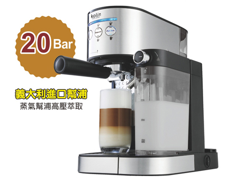 18-A0951800000-KCO-LN405C 歌林義式濃縮咖啡機