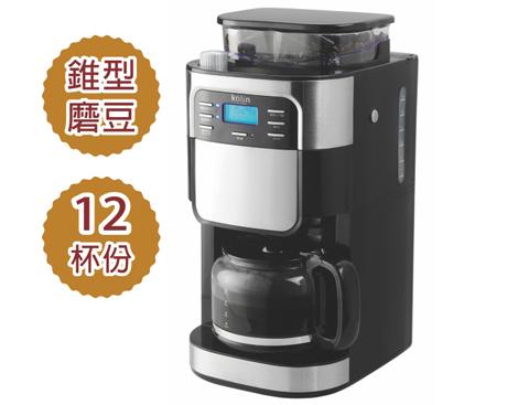 18-A0951520000-KCO-LN403B 歌林自動研磨咖啡機