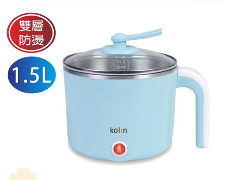 18-A095180000-KPK-LN150 歌林防燙不鏽鋼美食鍋