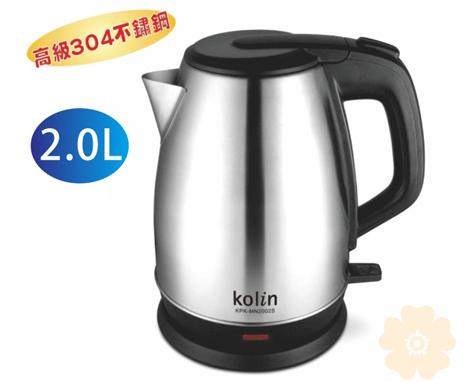 18-A095180000-KPK-MN2002S 歌林不鏽鋼快煮壺