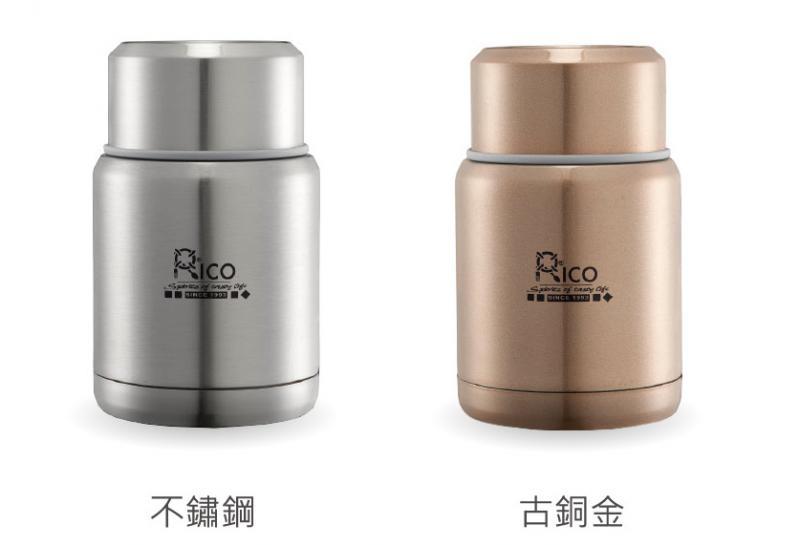18-B08768000-FJ-380 不鏽鋼真空食物罐