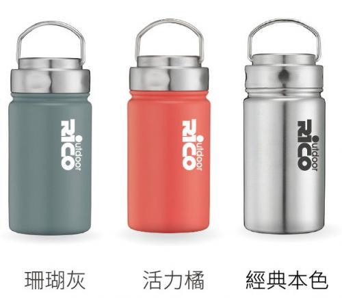 18-B08768000-RK-380 真空廣口瓶