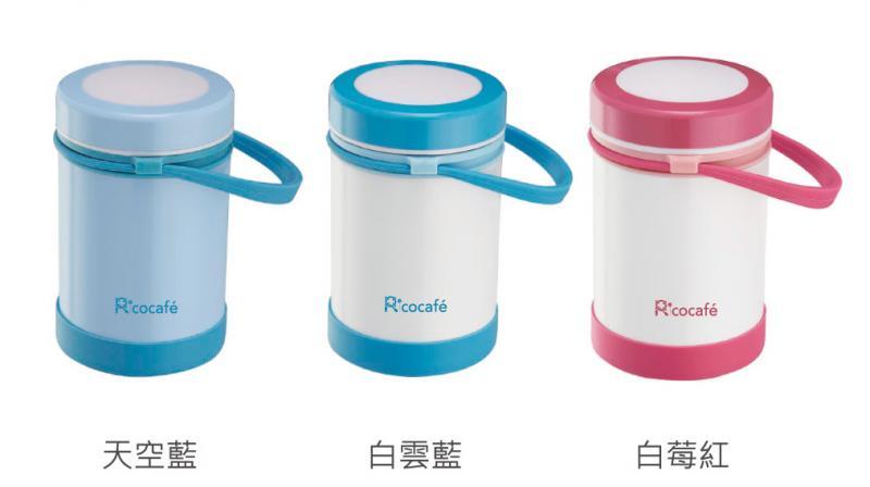 18-B08766000-FJ-400 手提式真空食物罐