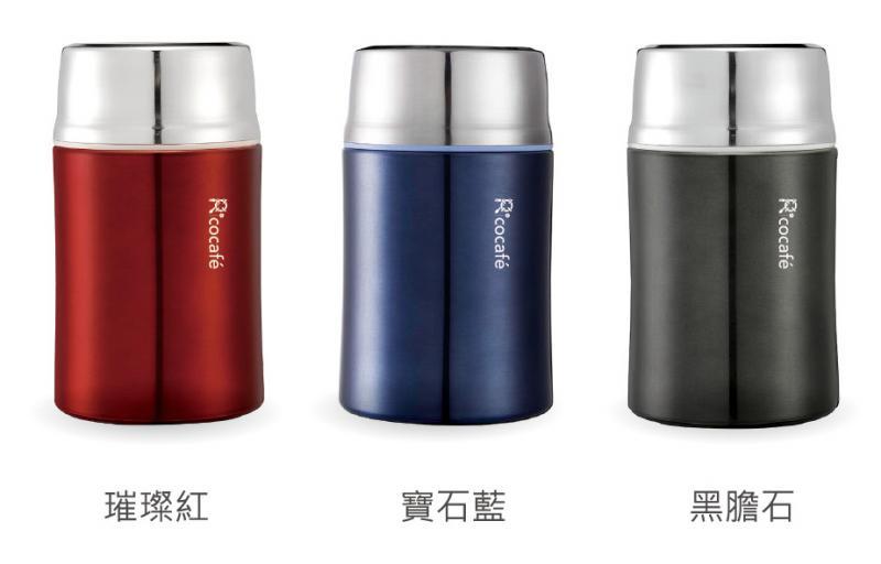 18-B08772000-FJ-450 不鏽鋼真空食物罐