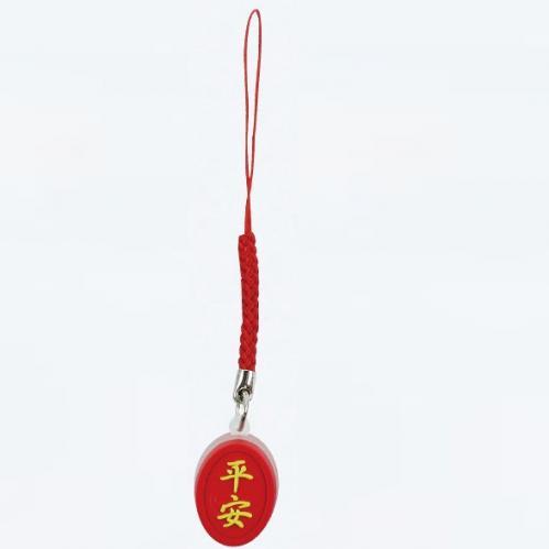 18-E0665600-平安吊飾