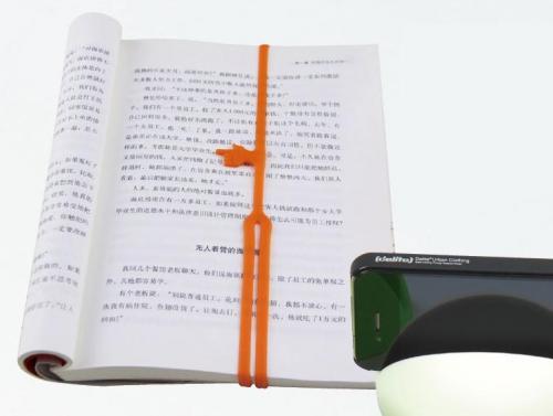 18-E0666000-矽膠手指書籤