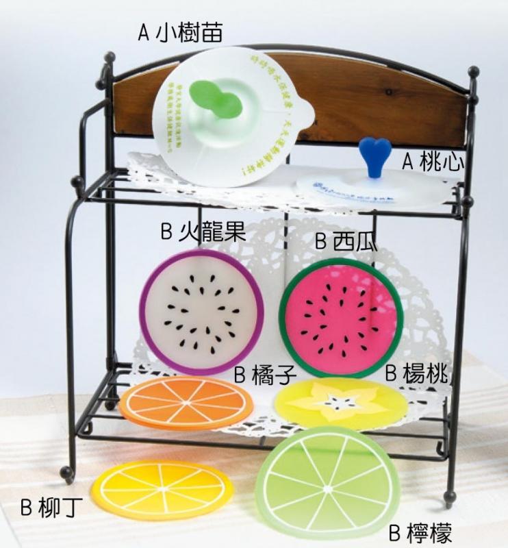 18-E06612000-矽膠杯蓋 水果杯墊