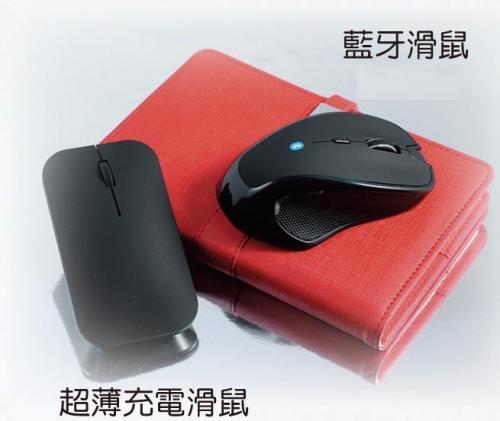 18-E06692000 藍牙滑鼠 超薄充電滑鼠
