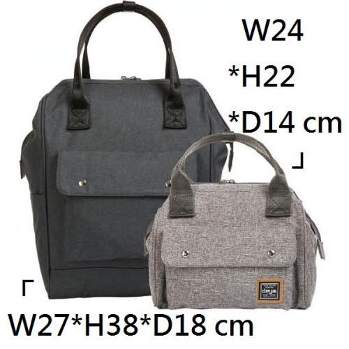 18-G049300800-DB160201-02 潮流大口方背包、兩用包