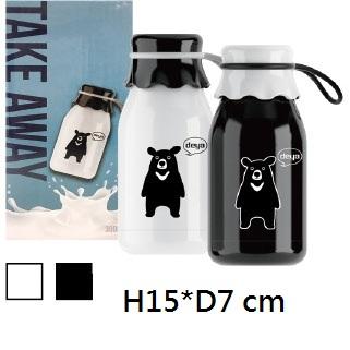 18-G049110400-PA160106 deya熊牛奶保溫瓶