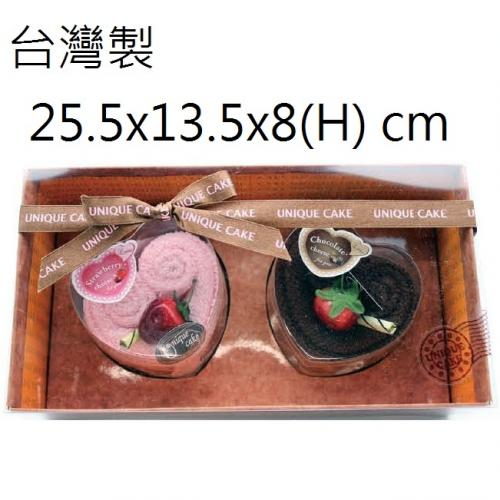 18-G04964000 蛋糕毛巾禮盒/兩入