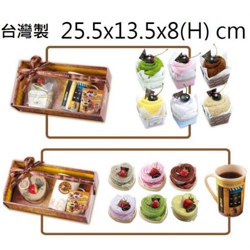 18-G04976800 下午茶蛋糕系列(毛巾)+馬克杯/兩入禮盒組
