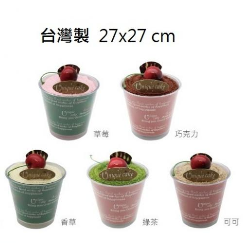 18-G04919200 杯子蛋糕(毛巾)
