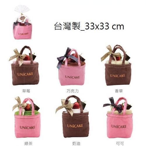 18-G04930400 可愛手提帆布慕斯蛋糕 (毛巾)