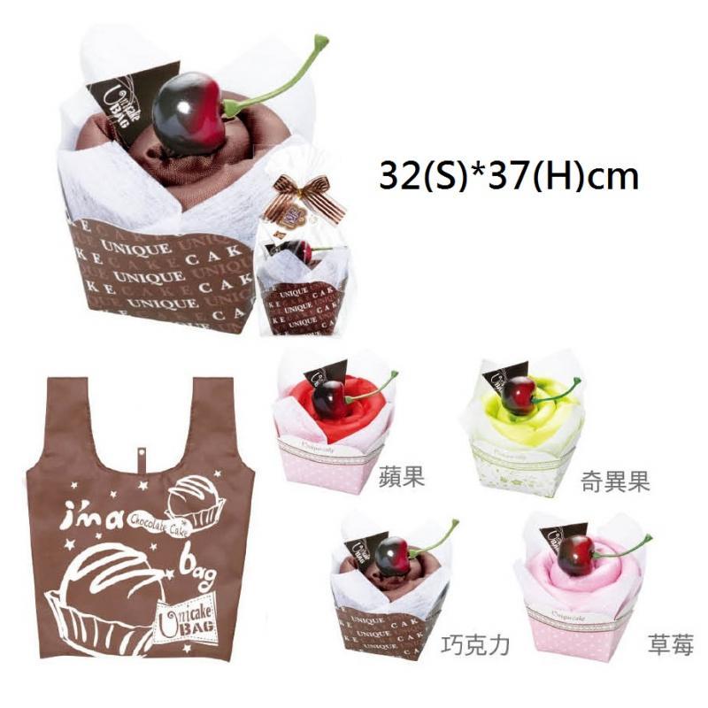 18-G04920800 海綿蛋糕購物袋