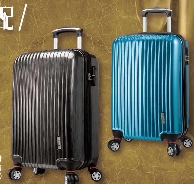 18-G080400000-1881 拉絲紋行李箱