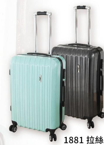 18-G0805600-1811 拉絲紋行李箱