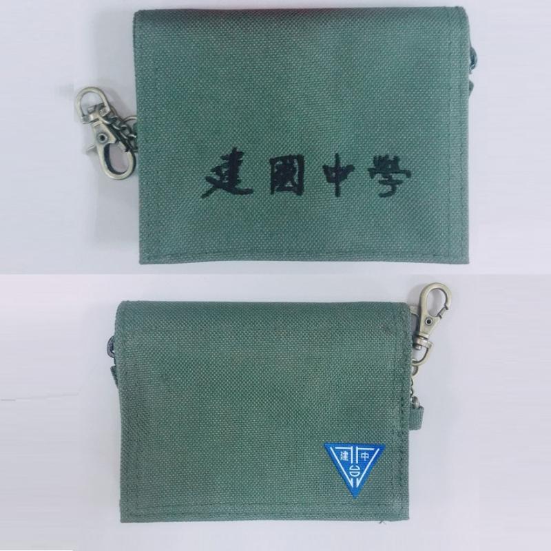 18-Z5 客製化 建國中學 小背包