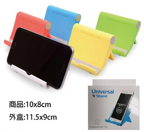 18-A01512000-8X-63 手機平板兩用手機架