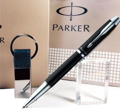 18-A015460000-PK0101 麗黑白夾鋼珠筆+時尚鎖圈