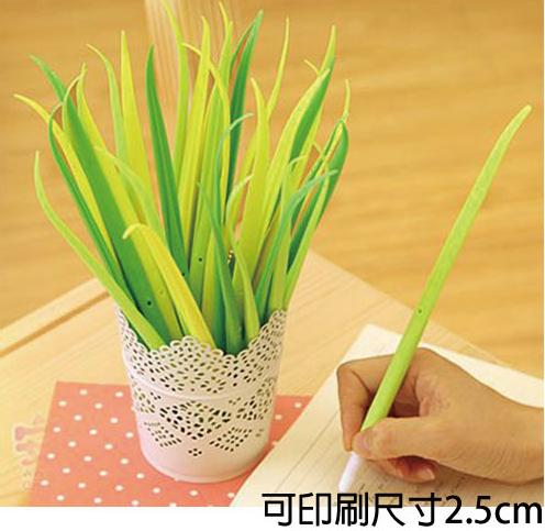 18-A0154000-WI-13 0.38小草中性筆