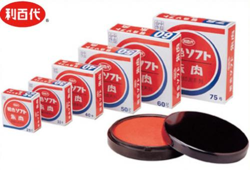 18-A01515600-印泥盒