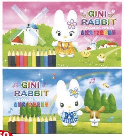 18-A01518000-FV-12 吉妮12色彩色鉛筆