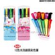 贈品 禮品王國-ABA01514000-508 - 細長型12色水洗彩色筆