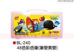 禮品公司 禮品 贈品 禮贈品-ABA01565200BL240 - 48色彩色筆(筆管素管)