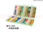 禮品公司 禮品 贈品 禮贈品-ABA01573200CL300 - 48色彩色筆
