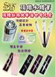 禮品公司 禮品 贈品 禮贈品-ABA01638000SW - SW頂鑽水鑽筆