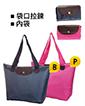 16-ABA07825400-E-122收藏購物袋