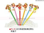 贈品 禮品王國-ABD0306000PL05 - 活力狗造型鉛筆(混色)