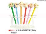 禮品公司 禮品 贈品 禮贈品-ABD0306800PP11 - 大頭狗木製原子筆(混色)